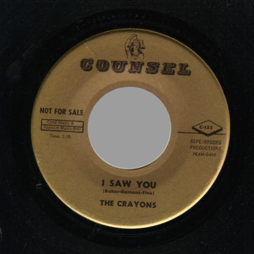 THE CRAYONS - Love At First Sight / I Saw You - 45T (SP 2 titres)
