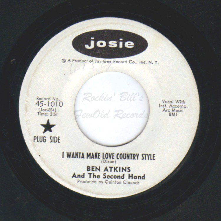 BEN ATKINS & THE SECOND HAND - I Wanna Make Love Country / Cindy And Fletcher Brown - 45T (SP 2 titres)